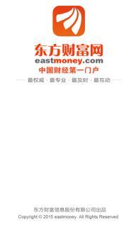 东方财富网软件截图1
