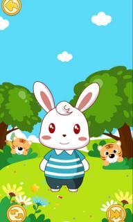 兔小贝软件截图4