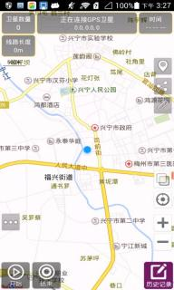 GPS工具箱软件截图4