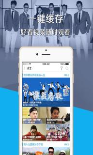 中国蓝TV图片