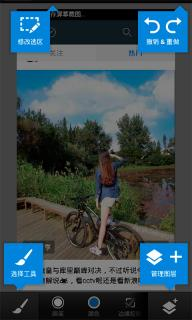Photoshop软件截图3