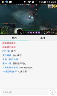 熊猫直播软件截图4