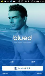 Blued国际版软件截图1